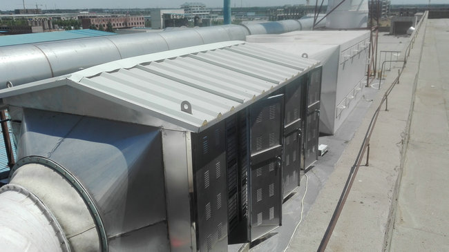 Exhaust gas composite photocatalytic degradation treatment facility