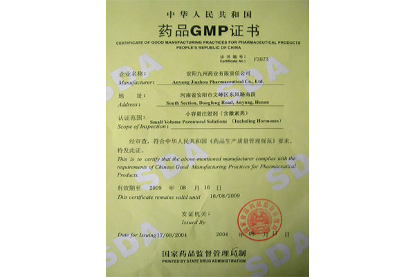 Pharmaceutical GMP certificate