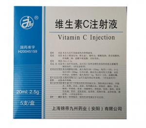Vitamin C injection