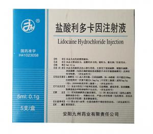 Lidocaine Hydrochloride Injection